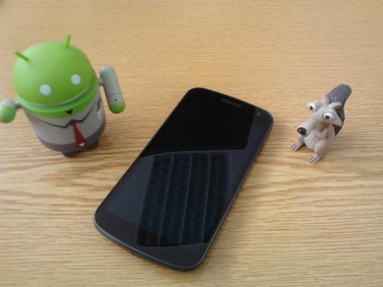 Huawei Ideos X3 Sample2