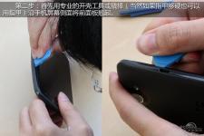 HTC One X 2754053_onexcj_04