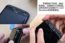 HTC One X 2754053_onexcj_08