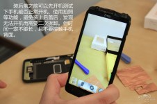 HTC One X 2754053_onexcj_18