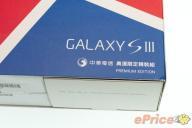 galaxy s3 olympia Premium-Edition (7) 20