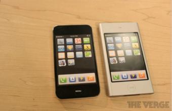 sony iphone design prototyp (17)