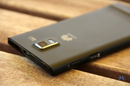 HUAWEI Ascend P1_IMG_7627