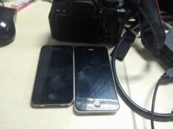 iphone_prototyp (3)