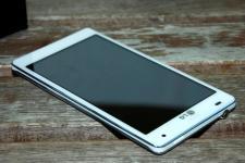 LG Mobile 4X HD unboxing_MG_7532