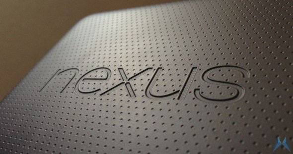 android_google_nexus_header