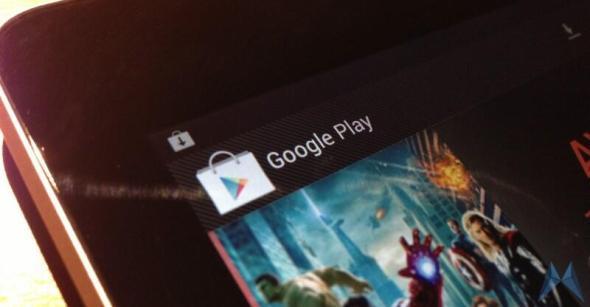google play update nexus 7