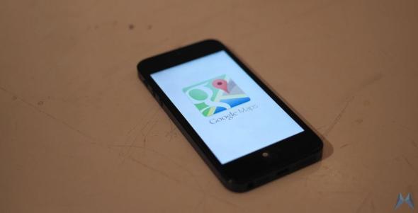 google_maps_ios_header