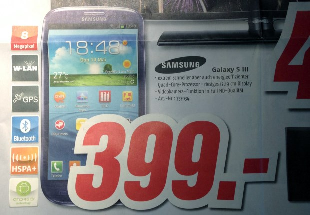 sgs 3 medimax deal