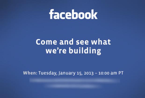 facebook_event_header
