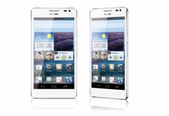 huawei_ascend_d2
