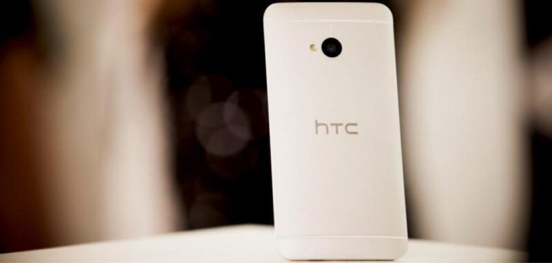 htc one (5)