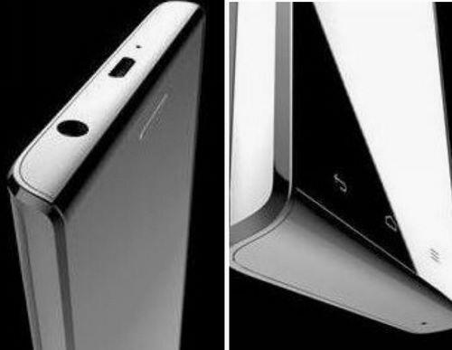 Huawei Ascend P2 8449999996_fdfde4e5a7_o