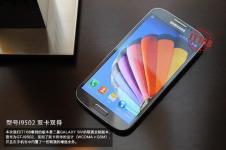 Galaxy S4 leak (3)