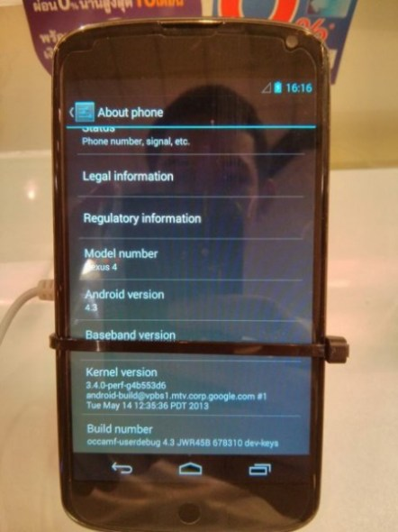 android 4.3 nexus 4 (4)