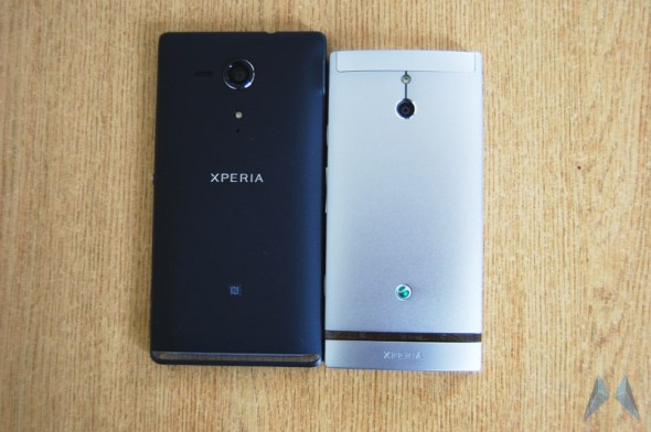 Sony Xperia SP Test income (3)