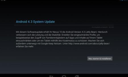 n10_update 1