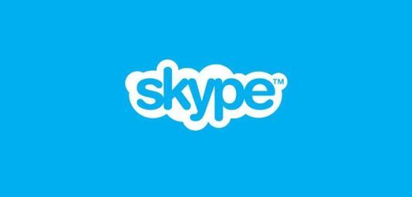skype_header