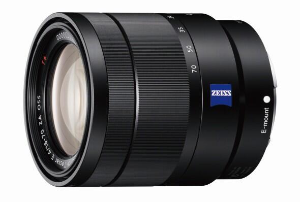 SEL-1670Z von Sony_01
