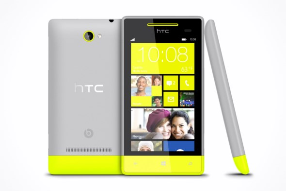 WindowsPhone8S_3v_Yellow 1