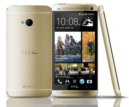 HTC-One-gold-mf