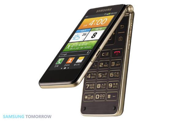 Samsung-GALAXY-Golden_1