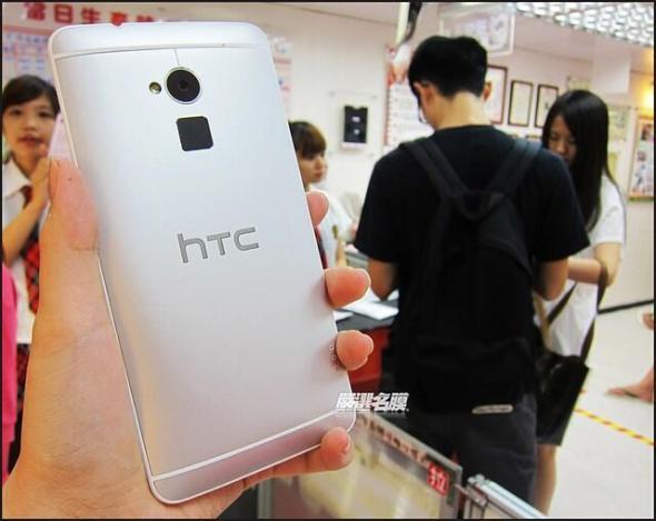 HTC One Max Leak (10)