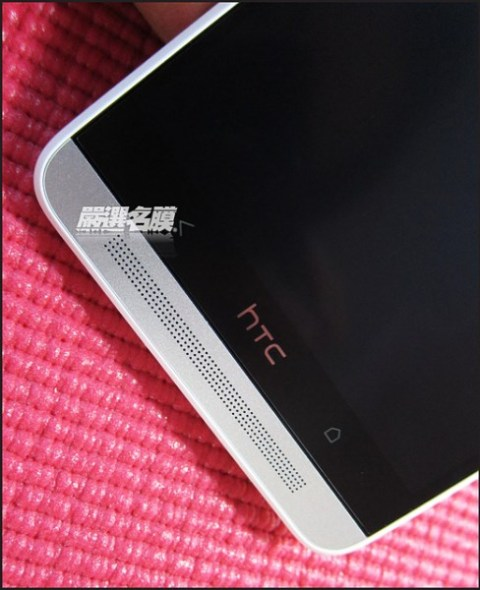 HTC One Max Leak (2)