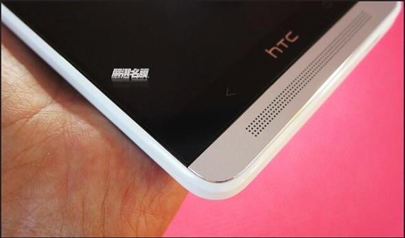HTC One Max Leak (4)