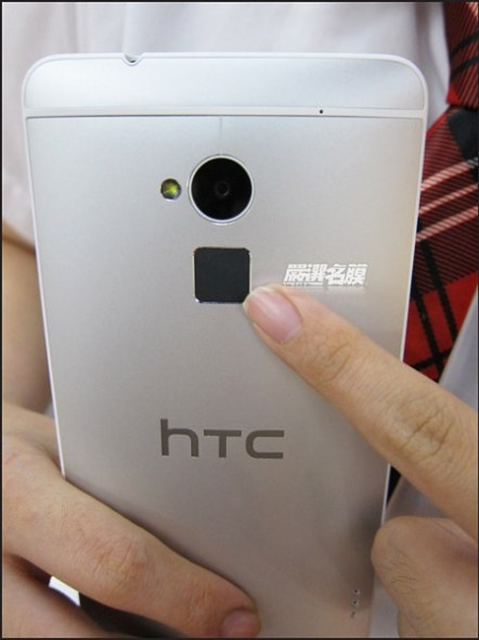 HTC One Max Leak (7)