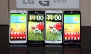LG G Pro Lite_17_k