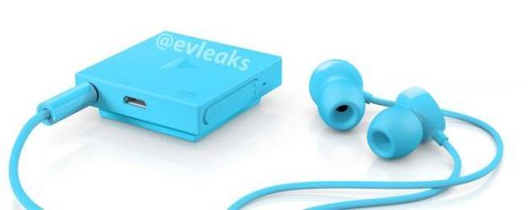 MP3-Player mit NFC 1