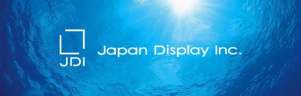 japan display inc header