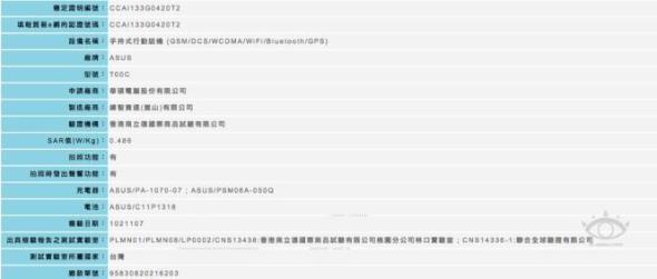 ASUS Padfone Mini NCC Screenshot