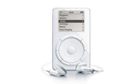 Apple iPod 1. Generation Presse Header