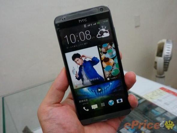 HTC Desire 7060 (3)
