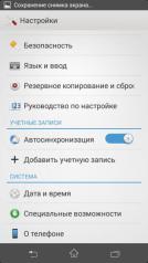 Xperia-Z1s_D5503_15-315x560