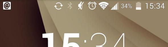 KitKat Icons für das LG G2