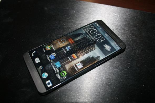 HTC M8 Fake 1