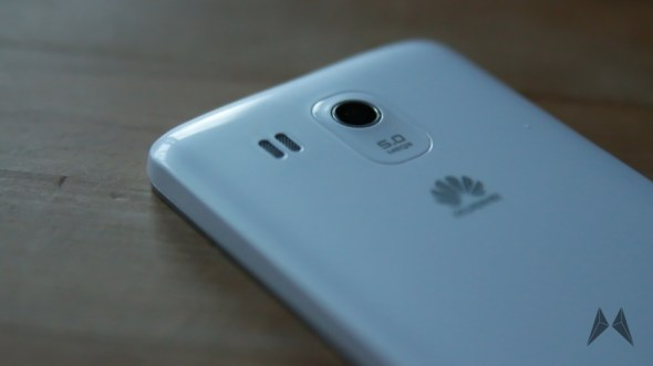 Huawei Ascend G525_MG_7789