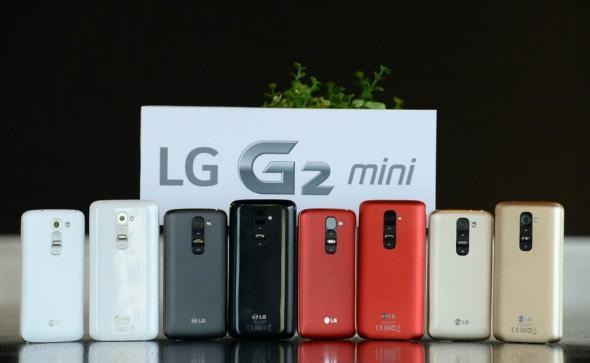 LG G2 Mini 2