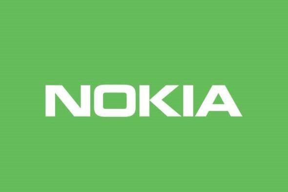 Nokia Logo Header Green