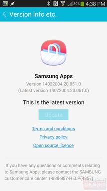 Samsung Apps 04