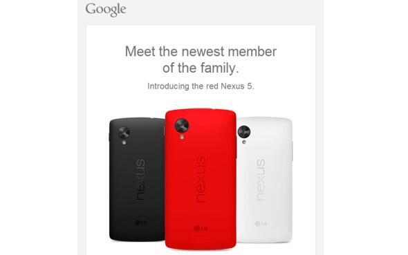 n5 rot google