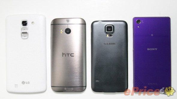 Smartphone Vergleich Spring 2014 (2)