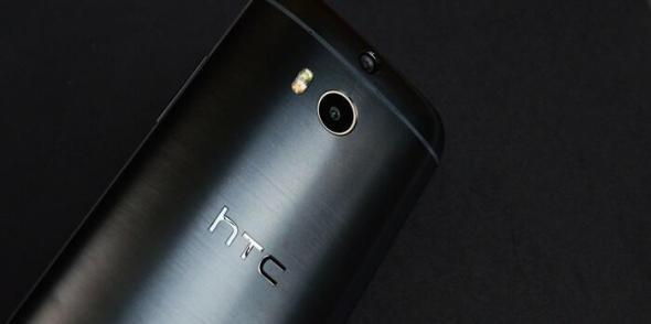 HTC One M8 HarmanKardon-Edition (4)