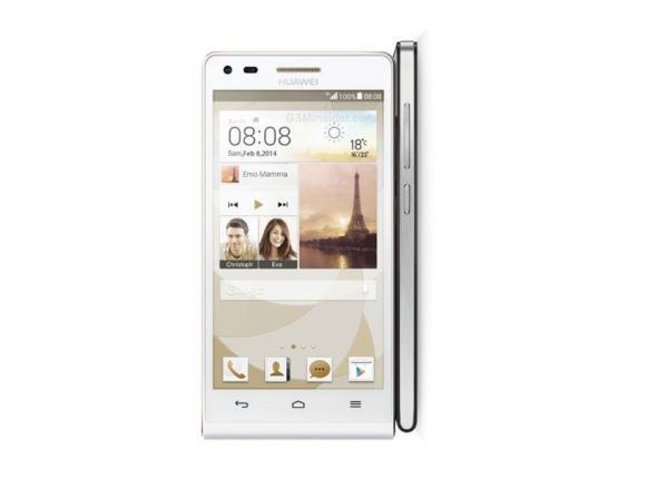 Huawei Ascend P7 mini Header