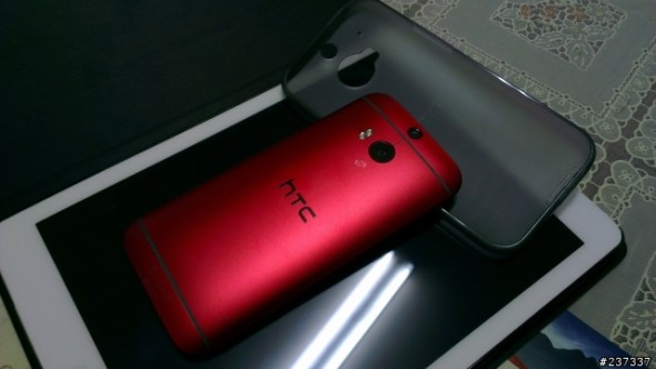 HTC One M8 Rot (2)