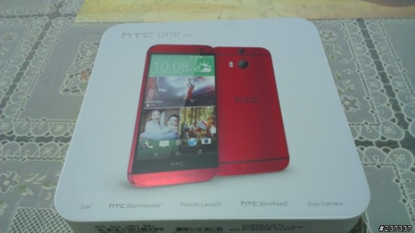 HTC One M8 Rot (3)