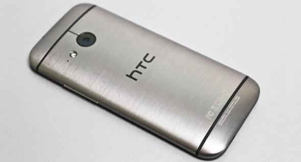 HTC-One-Mini-2_Header 1